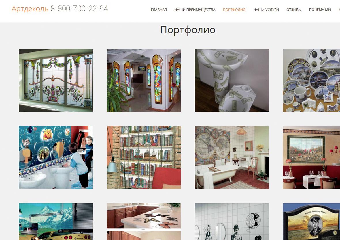 portfolio-details-3