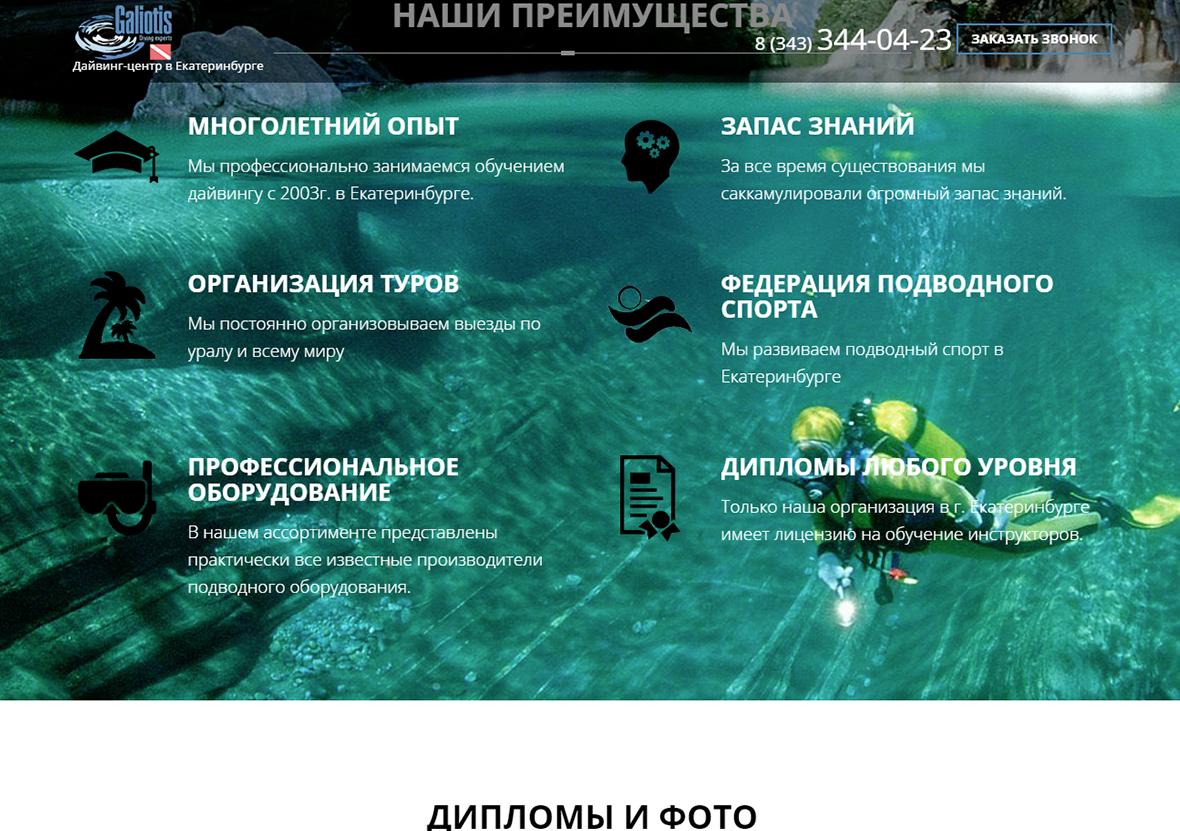 portfolio-details-29