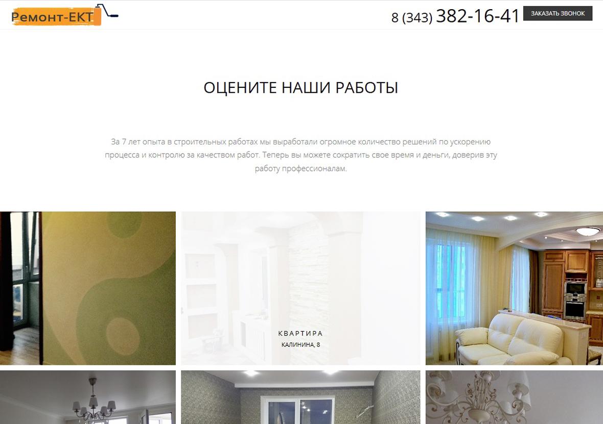 portfolio-details-43