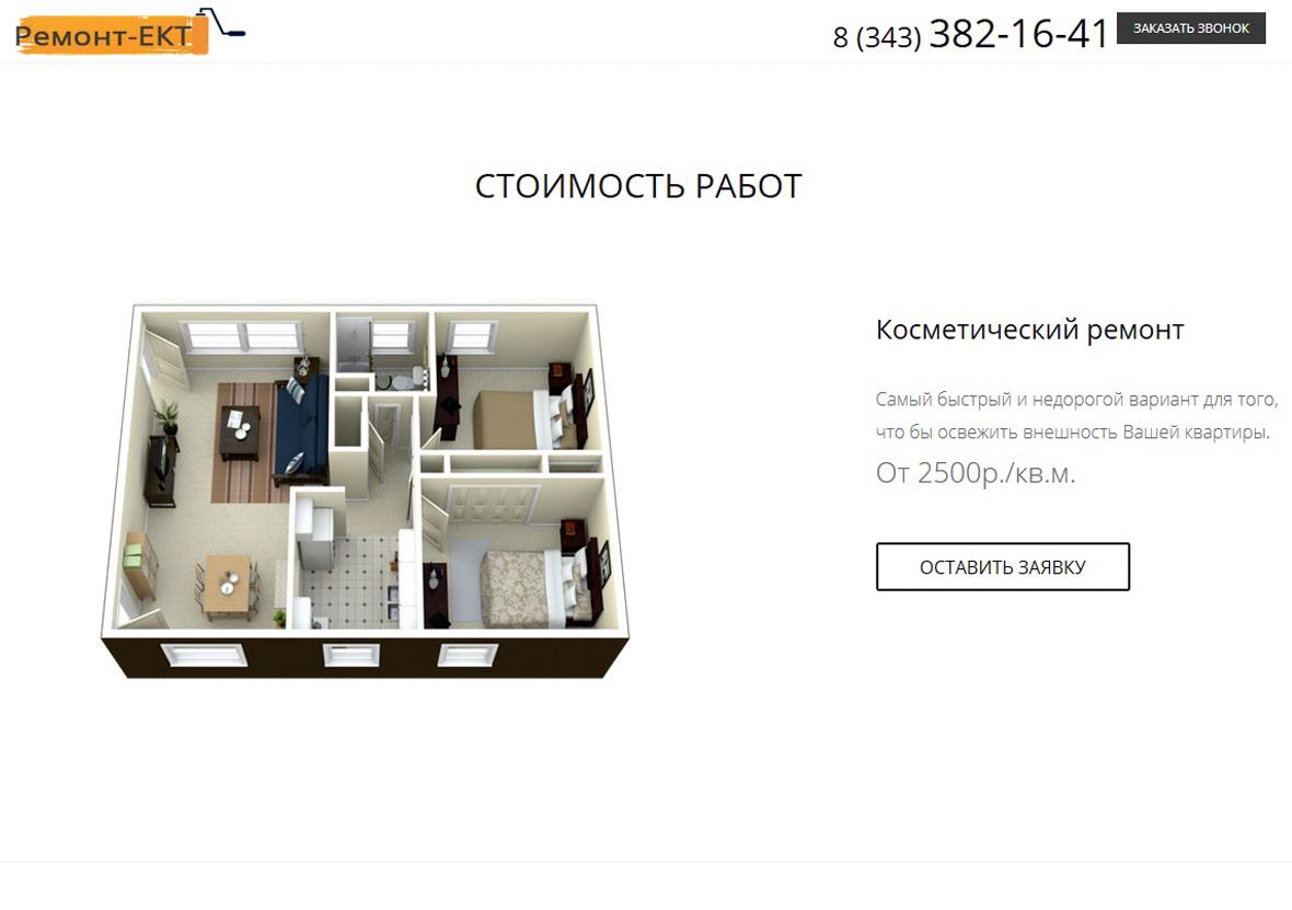 portfolio-details-44