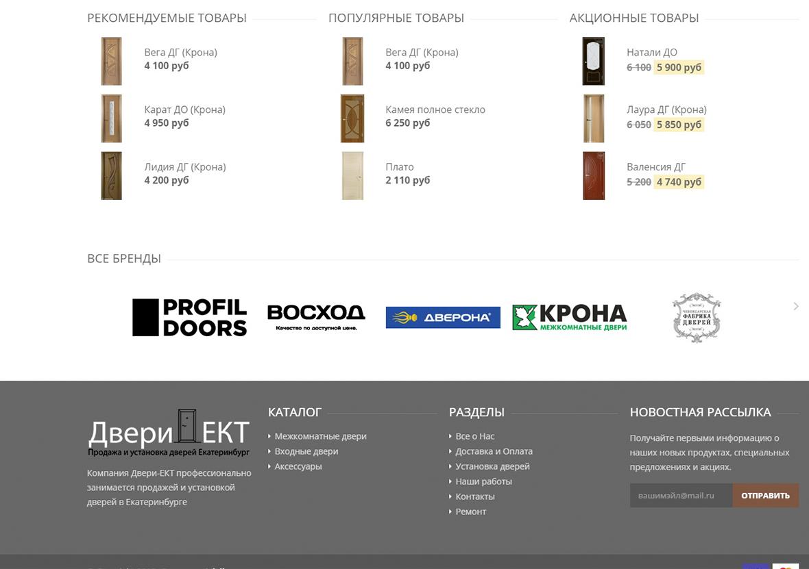portfolio-details-69