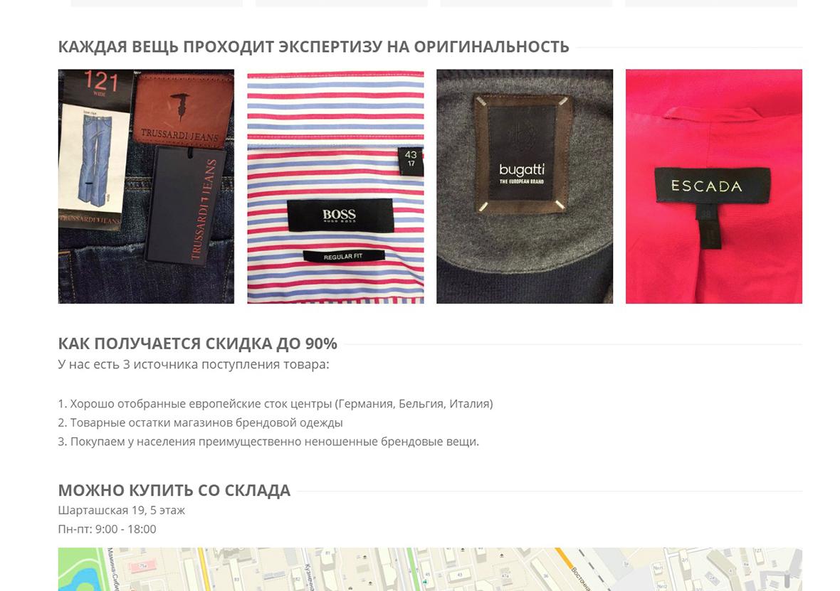 portfolio-details-74