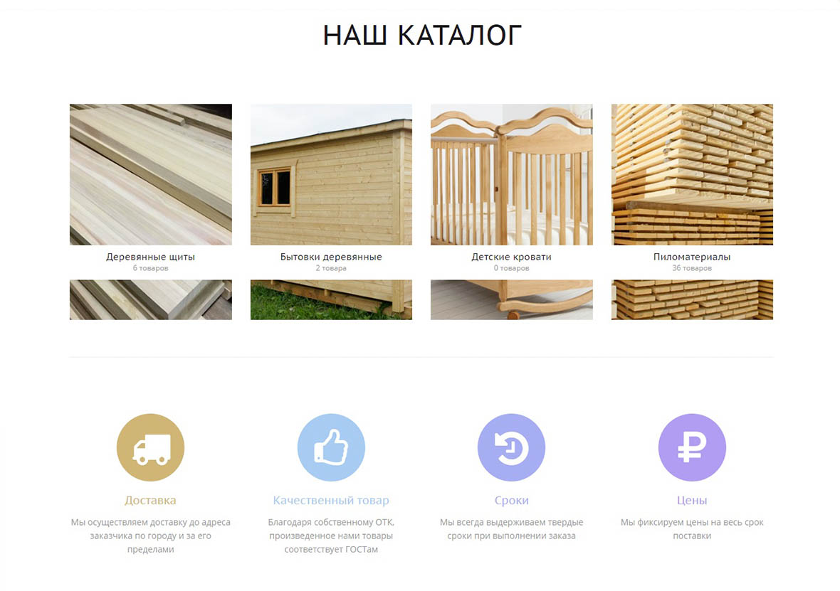 portfolio-details-2-625