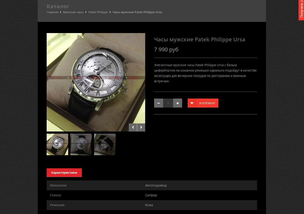 portfolio-details-3-234